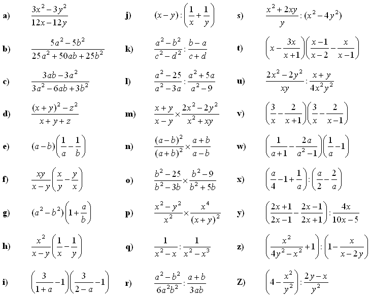 Algebraic fractions - Exercise 1