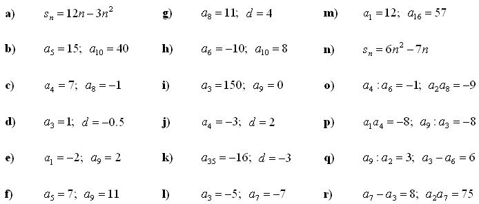 Arithmetic sequence - Exercise 3